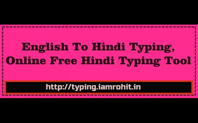 English to Hindi Typing Online - English2Hindi Converter